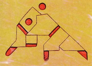 Ein Sporthallenpictorgramm auf einer Faserstruktur wie Muskelfasern. Gelb und blass orange